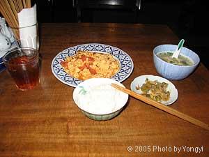 西红柿炒鸡蛋(トマトと卵の炒めもの)