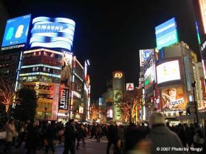 渋谷駅前交差点にて