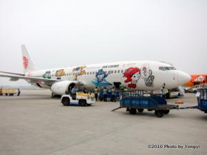 マスコットが描かれた飛行機